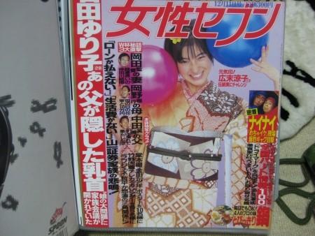 f:id:da-i-su-ki:20100504101349j:image