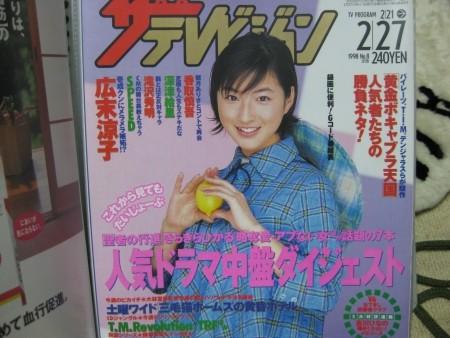 f:id:da-i-su-ki:20100504101359j:image