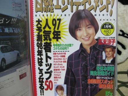 f:id:da-i-su-ki:20100504101410j:image