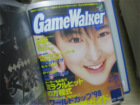 f:id:da-i-su-ki:20100504102326j:image