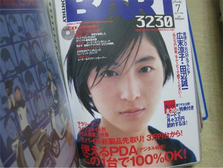 f:id:da-i-su-ki:20100504102502j:image