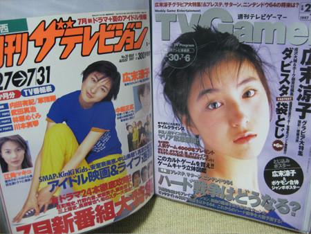 f:id:da-i-su-ki:20100504102728j:image