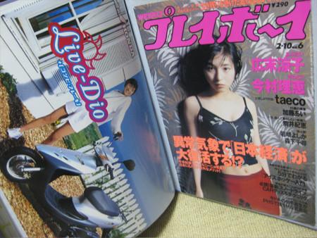 f:id:da-i-su-ki:20100504102833j:image