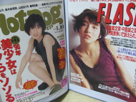 f:id:da-i-su-ki:20100504102937j:image