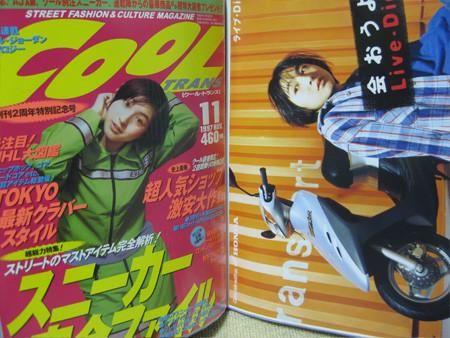 f:id:da-i-su-ki:20100504103237j:image