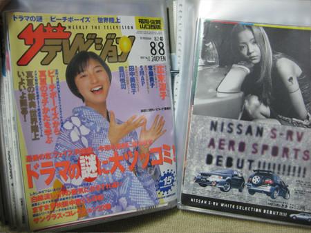 f:id:da-i-su-ki:20100504103701j:image