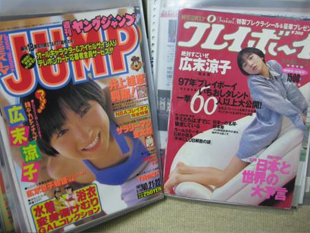 f:id:da-i-su-ki:20100504103955j:image