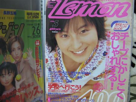 f:id:da-i-su-ki:20100504104104j:image