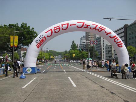 f:id:da-i-su-ki:20100504223442j:image