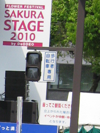 f:id:da-i-su-ki:20100504224038j:image