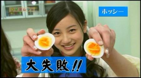 f:id:da-i-su-ki:20100506175455j:image
