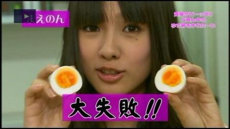 f:id:da-i-su-ki:20100506175457j:image