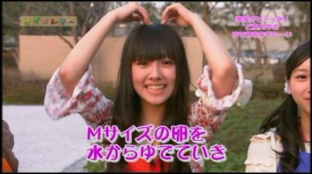 f:id:da-i-su-ki:20100506180836j:image