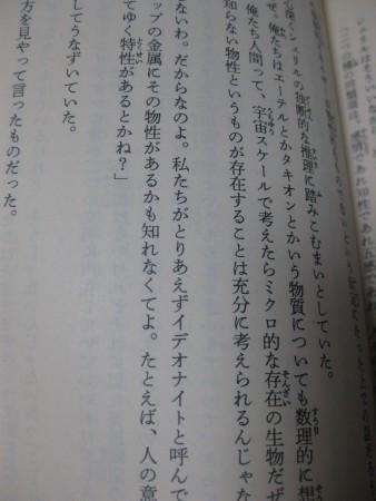 f:id:da-i-su-ki:20100507073216j:image