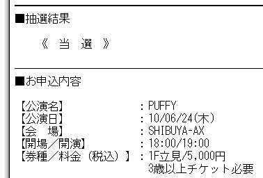 f:id:da-i-su-ki:20100507215219j:image