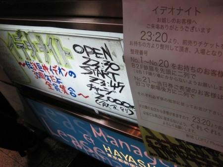 f:id:da-i-su-ki:20100507230412j:image
