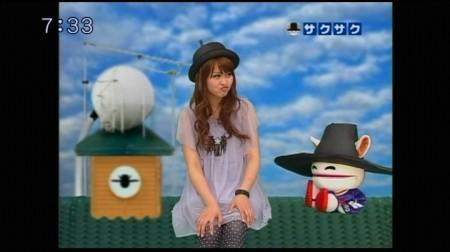 f:id:da-i-su-ki:20100508233452j:image