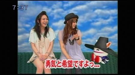 f:id:da-i-su-ki:20100508234226j:image