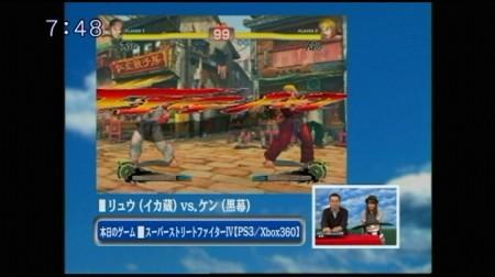 f:id:da-i-su-ki:20100508235644j:image