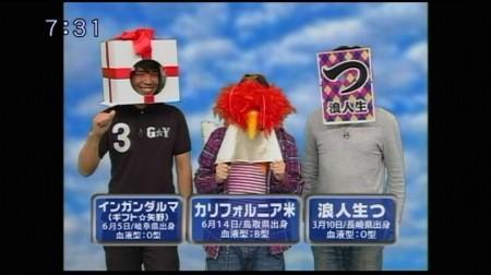 f:id:da-i-su-ki:20100509000740j:image