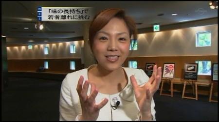 f:id:da-i-su-ki:20100509114104j:image