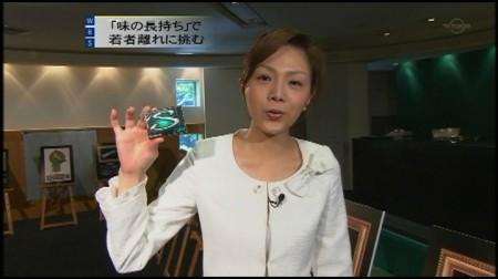 f:id:da-i-su-ki:20100509114107j:image