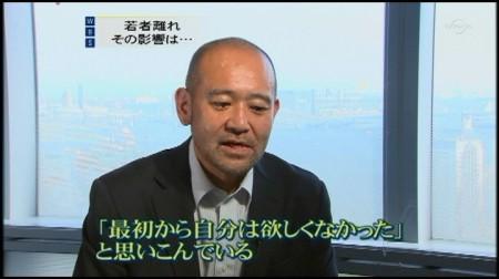 f:id:da-i-su-ki:20100509114418j:image