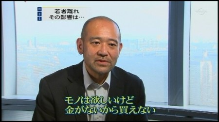 f:id:da-i-su-ki:20100509114419j:image