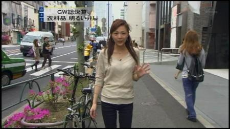f:id:da-i-su-ki:20100509115032j:image