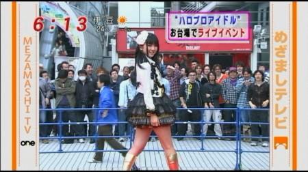 f:id:da-i-su-ki:20100509212258j:image