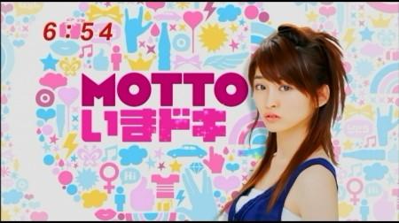 f:id:da-i-su-ki:20100509214124j:image
