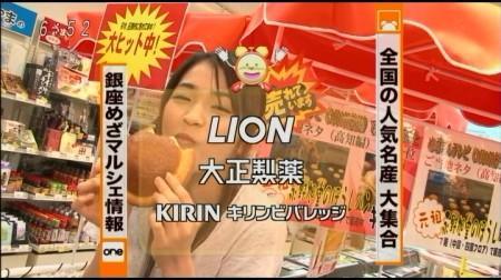 f:id:da-i-su-ki:20100509214125j:image