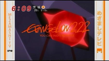 f:id:da-i-su-ki:20100509223407j:image