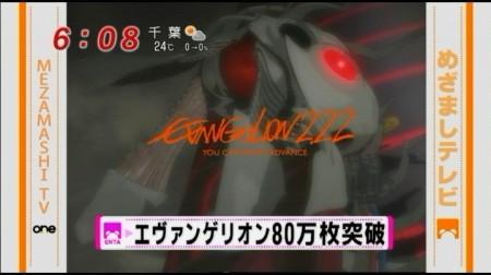 f:id:da-i-su-ki:20100509223411j:image