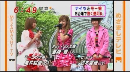 f:id:da-i-su-ki:20100509225537j:image