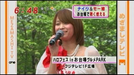f:id:da-i-su-ki:20100509225539j:image