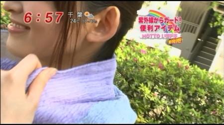 f:id:da-i-su-ki:20100509233139j:image