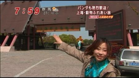 f:id:da-i-su-ki:20100510082252j:image
