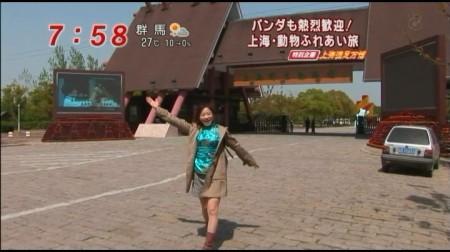 f:id:da-i-su-ki:20100510082253j:image