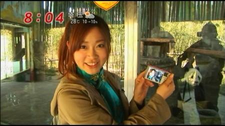 f:id:da-i-su-ki:20100510083429j:image