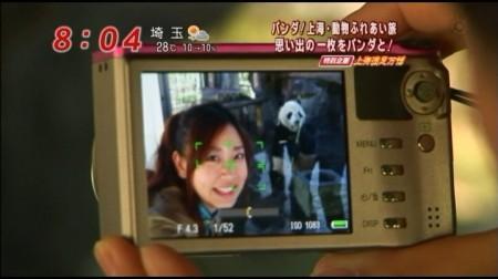 f:id:da-i-su-ki:20100510083430j:image