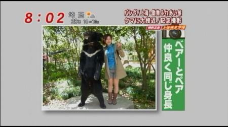 f:id:da-i-su-ki:20100510083434j:image
