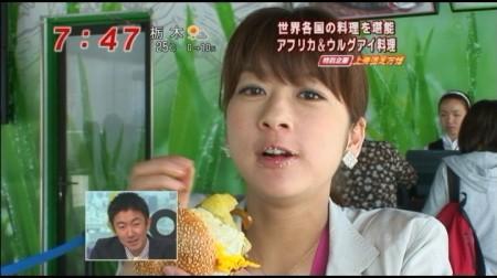 f:id:da-i-su-ki:20100510084621j:image
