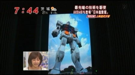 f:id:da-i-su-ki:20100510084708j:image