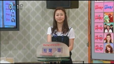 f:id:da-i-su-ki:20100510091839j:image