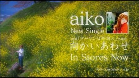 f:id:da-i-su-ki:20100510095603j:image