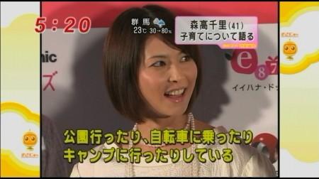 f:id:da-i-su-ki:20100510104327j:image