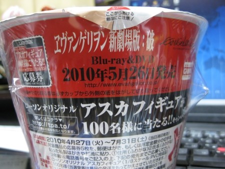f:id:da-i-su-ki:20100510173710j:image