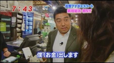 f:id:da-i-su-ki:20100510192145j:image