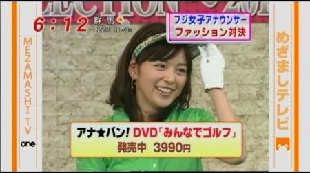 f:id:da-i-su-ki:20100510193038j:image